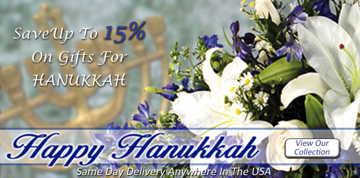 Allen's Flowers & Plants offers same day delivery of beautiful Hanukkah Flowers & Gifts.